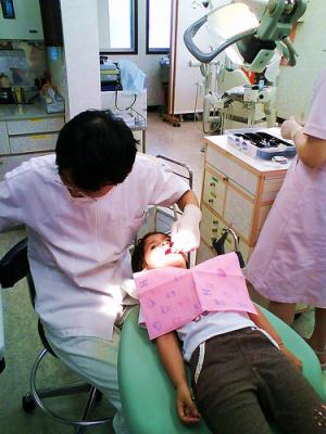 Fear of the dentist's chair