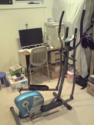 How to compare ellipticals